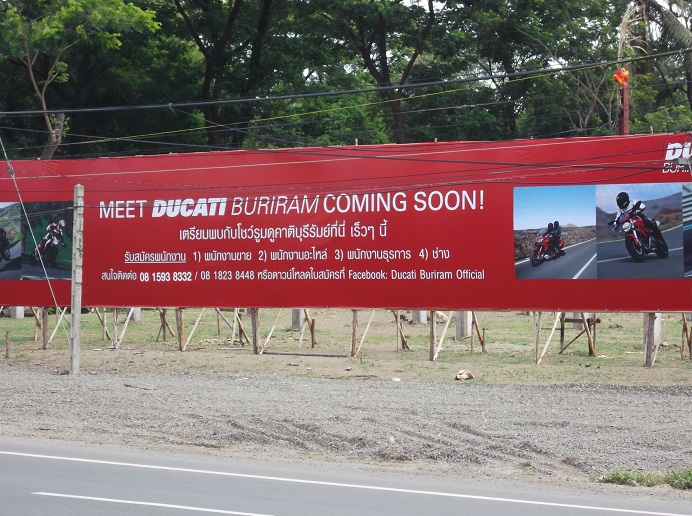 Ducati Coming To Buriram