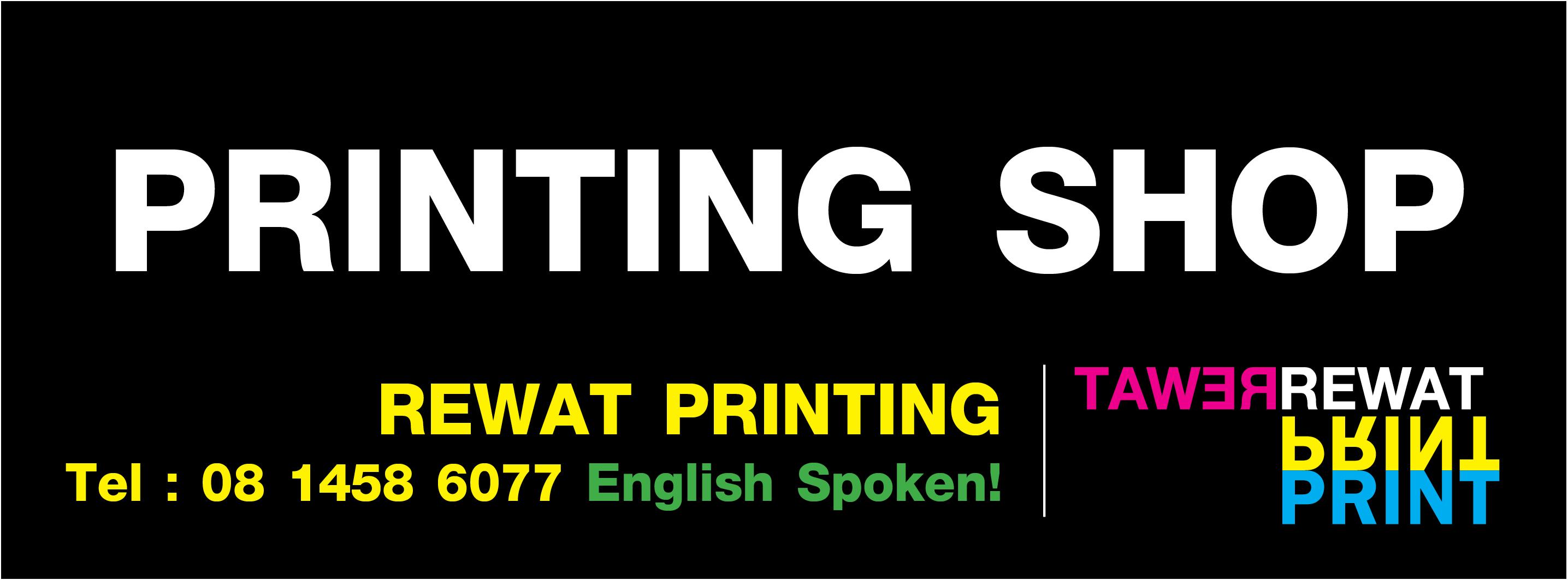 rewat printing ad buriram times