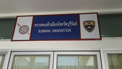 Buriram New Immigration Office Is Officially OPEN