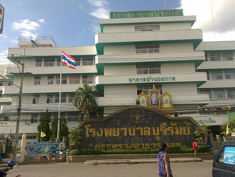 Buriram Government Hospital Deserves Praise