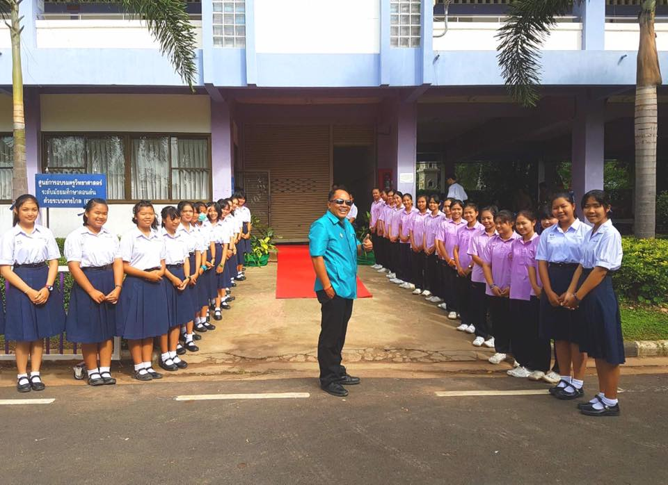 Buriram School Colourful 'Winter Jacket' Story.