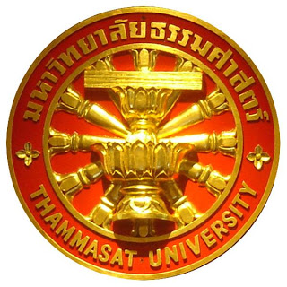 """Call For An End To """"Disparity"""" In Thai Schools"""