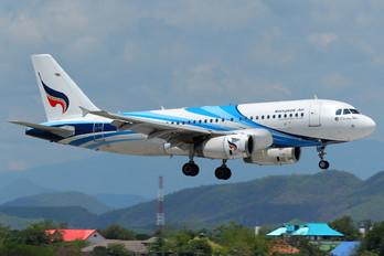 Bangkok Airways Plan Global Long-Haul Flights