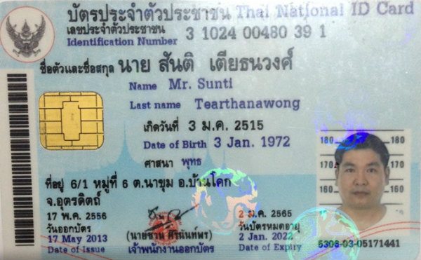 chinese man with fake id arrested for twenty year overstay buriram