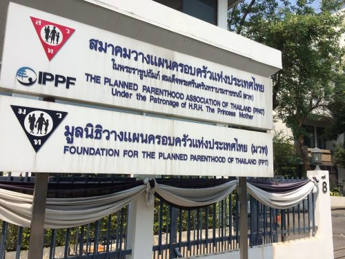 Abortion In Thailand Now Safe AND Legal