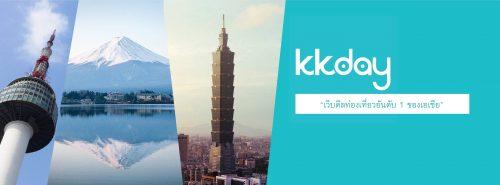 KKday Tourism Website Arrives In Thailand
