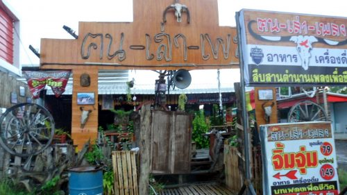 A Thai Bar With A Touch Of The Wild West In Buriram
