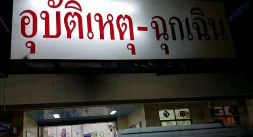 Free Emergency Treatment For 72 Hours At Thai Hospitals