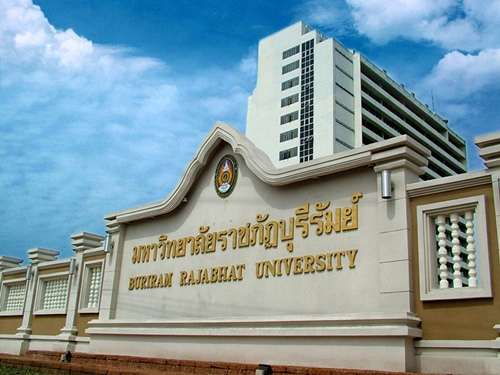 High Ranking For Buriram Rajabhat University