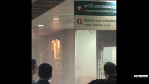 Bomb Goes Off In Military Hospital Injuring Elderly Patients
