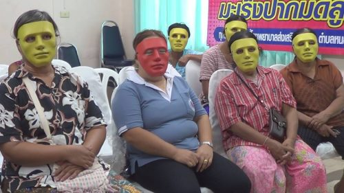 Thai Hospital Gives Masks To Women Embarrassed About Having Pap Smear