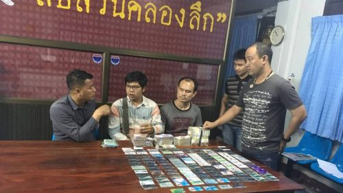 Mystery Surrounds Cambodian Man With 126 Bank Cards And Over 3 Million Baht In Cash