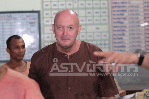 Dutch Money Launderer And Thai Wife Have Sentences Reduced