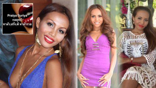 Thai Women Hit Out At Praiya On Social Media