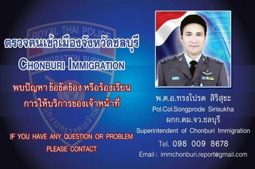 New Chonburi Immigration Chief Says Ex-Pats Wanting Long-Term Visas Will Be Thoroughly Investigated