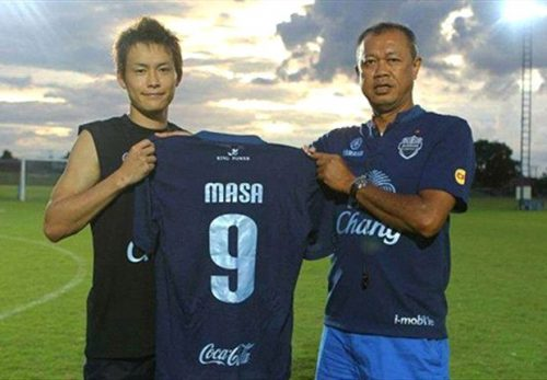 Buriram Sign Japanese Midfielder For The Third Time !