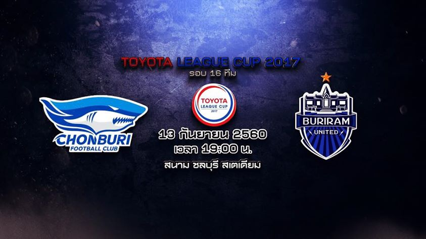 Buriram Drawn Against Chonburi In Last 16 Of League Cup