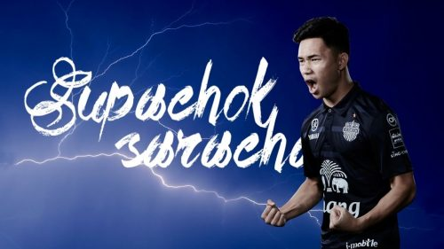 Buriram's Supachok In Thailand Squad Of 25 For World Cup Qualifiers