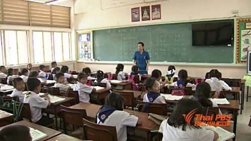 Teacher Shortage To Be Eased By Hiring 5,000 Retired Teachers