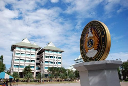 Graduates Plan To Sue Loei Rajabhat University Over Teaching Licences