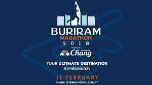 Second Buriram Marathon On February 11 2018