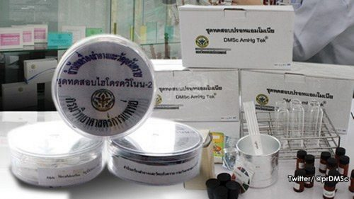 Some Skin Whitening Products Found To Contain Mercury