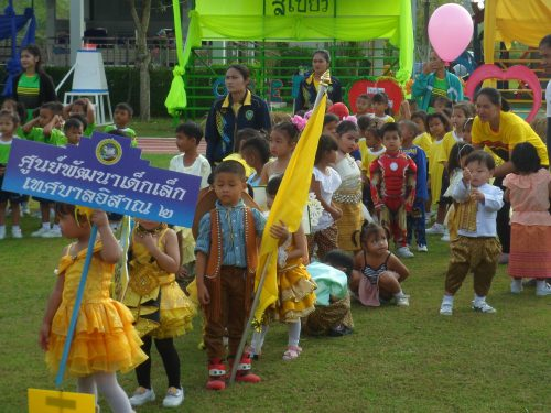 Sports Day At  Tessaban Isan Kindergarten In Buriram