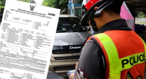 New Traffic Tickets Come Into Force In The New Year