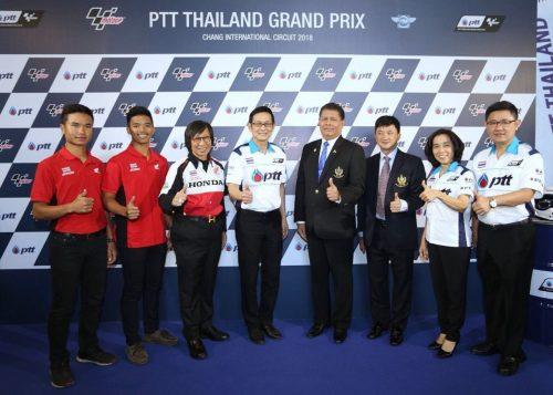 PTT To Assist In Hosting 2018 Moto GP In Buriram