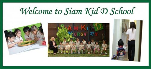 Siam Kid D School In Buriram A Shining Example Of What Young Children Can Achieve