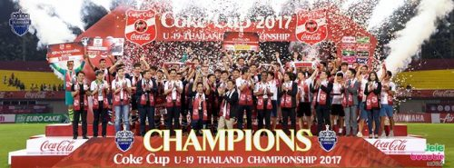 Dramatic Last-Minute Strike By Supachok Wins Thailand U19 Coke Cup Final