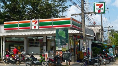 Privacy Warning As 7-Eleven To Start Scanning Customers' Faces