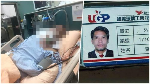 Thai Worker In A Coma In Taiwan With Zero Chance Of Recovery After Eating Freshwater Shellfish