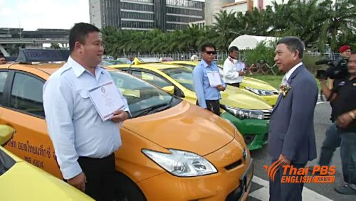 Taxi Drivers To Be Given English-Speaking Crash Course