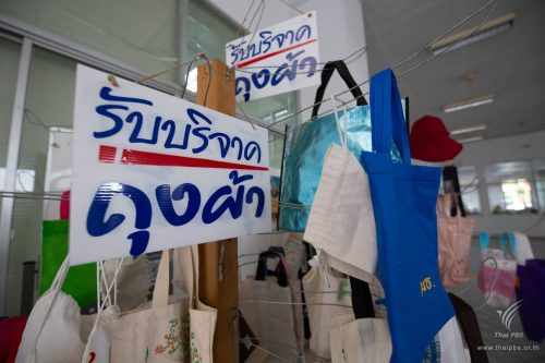 Thais Starting To Wake Up On Reducing Use Of Plastic