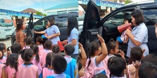 Kindergarten Teachers Praised For Showing Pupils How To Escape From A Locked Vehicle