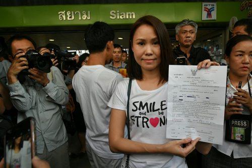 Troll Post Opens Flood of Rape Threats Against Activist