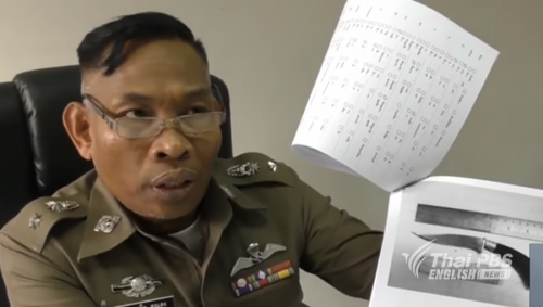 """Police Will Question """"Witness"""" In Trang Murder Case As New Claims Emerge That Executed Man Was Innocent"""