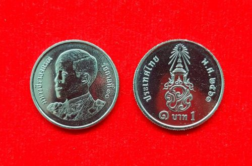 Misprinted 1 Baht Coins 40,000% More Valuable