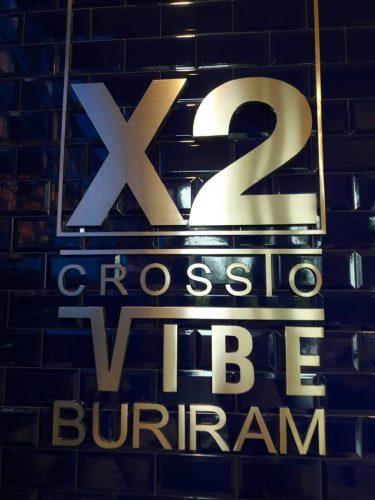 Mother's Day Special At Cross To Vibe Buriram Hotel On Sunday
