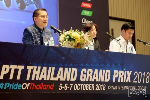 Welcome To The World ! Thailand And Buriram Ready To Stage Historic MotoGP