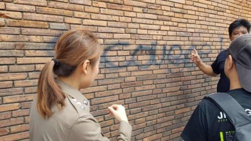 Scouser Faces Ten Year Jail Sentence For Graffiti In Chiang Mai
