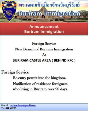 New Immigration Office At Buriram Castle