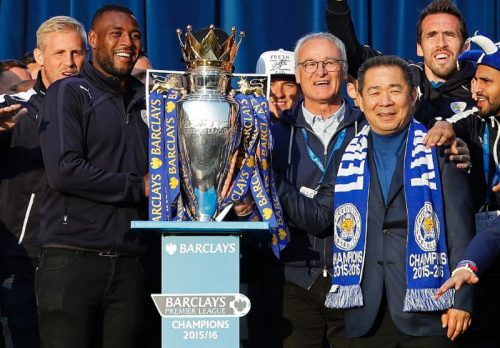 A Huge Loss To World Football After Leicester Helicopter Tragedy