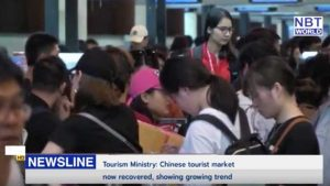 Chinese Tourist Market Now Recovered: MOTS