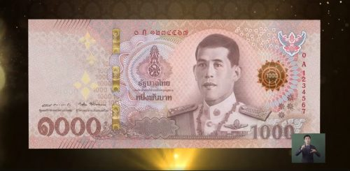 Thailand's New 1000 Bht Banknote Wins International Award