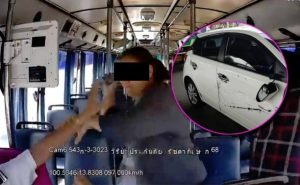Thai Road Rage: Women Gets On A Bus And Attack Driver After He Side Swipes Their Car