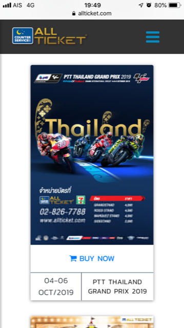 Buriram Moto GP Tickets Are Available