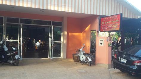 JB Sports Bar, Bevan's Birthday Bash At Udon Thani